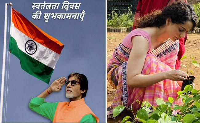 Independence Day 2020: अमिताभ बच्चन से लेकर कंगना रनौत तक, सेलेब्स ने ऐसे दी स्वतंत्रता दिवस की शुभकामनाएं