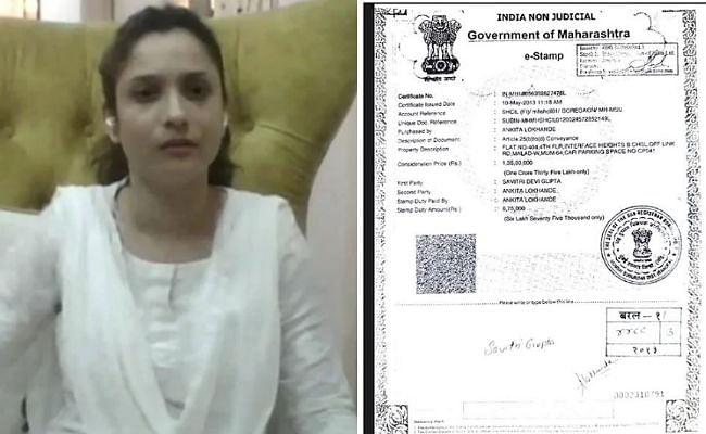 अंकिता लोखंडे खुद भर रही थी फ्लैट की EMI, आरोप लगने पर सुशांत की एक्स गर्लफ्रेंड ने जारी किया बैंक स्टेटमेंट