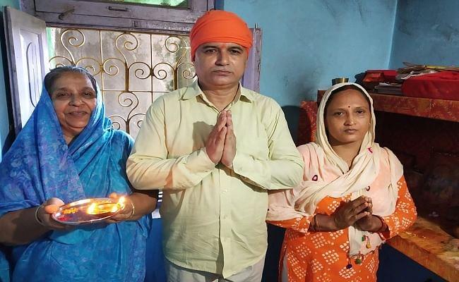 Ayodhya Ram Mandir Bhumi Pujan : 1992 में अयोध्या में कार सेवा के दौरान घायल हुए थे विनय, कहा- धन्य हैं प्रभु, हम काम आ सके