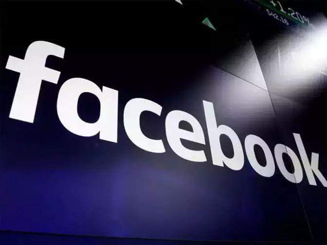 राजनीतिक विवादों में घिरे फेसबुक ने दिया जवाब, कहा भारत में यह पारदर्शी और गैर पक्षपाती है