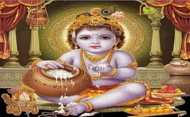 Janmashtami Vrat 2020 Date and Time : कृष्ण जन्माष्टमी पर बना रह यह विशेष योग, भगवान श्रीकृष्ण की पूजा करने से मिलेगा दोगुना फल