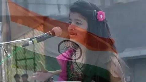 Independence Day 2020 Speech, Bhashan, Essay in Hindi : स्वतंत्रता दिवस पर जोशीला भाषण देना है तो यहां से तैयार करें स्पीच