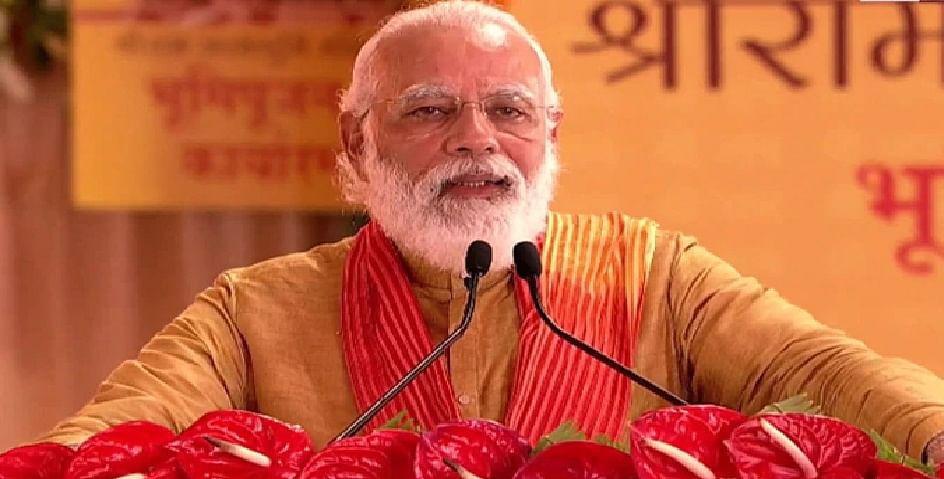 राम मंदिर शिलान्यास : मुस्लिम महिलाओं ने प्रधानमंत्री के नाम सम्मान पत्र भेजा