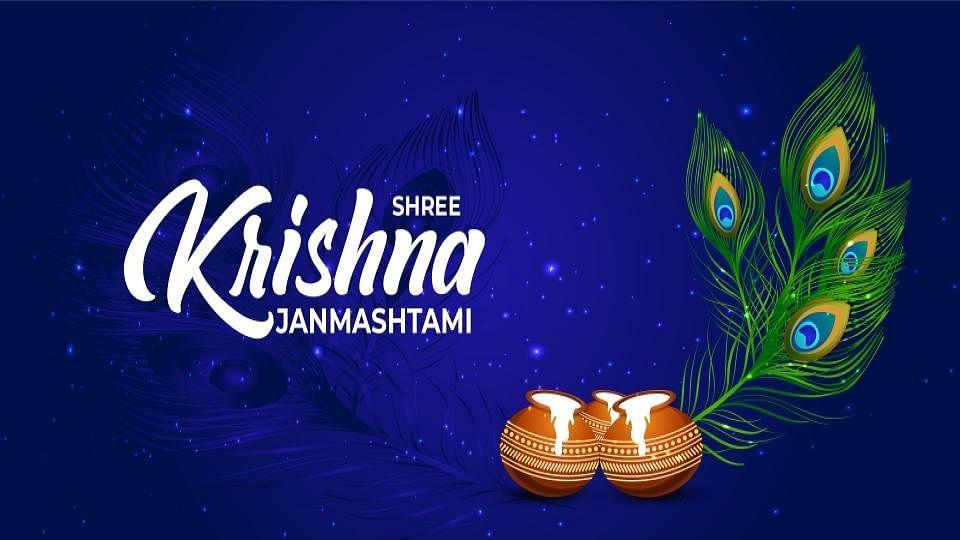 Krishna Janmashtami 2020 Images : कृष्णा जन्माष्टमी की हार्दिक शुभकामनाएं