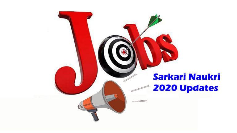 Sarkari Naukri 2020 : बिहार में 100 माइनिंग इंस्पेक्टर और 40 खनिज विकास अधिकारी होंगे नियुक्त