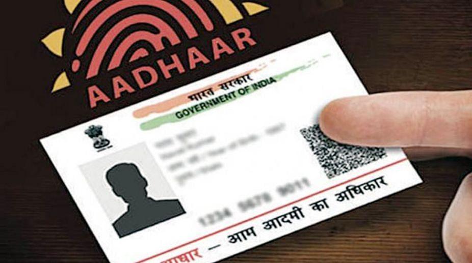 Aadhaar Update: आधार कार्ड में कब क्या बदला है, ऑनलाइन मिलेगी हर जानकारी
