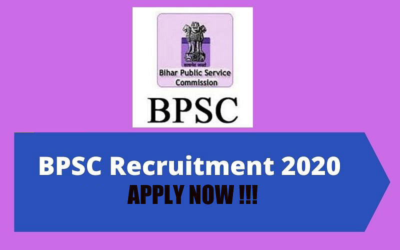 Sarkari Naukri, BPSC Recruitment 2020: बिहार लोक सेवा आयोग  द्वारा व्याख्याता की भर्ती के लिए ऑनलाइन आवेदन शुरू, जाने आवेदन प्रक्रिया
