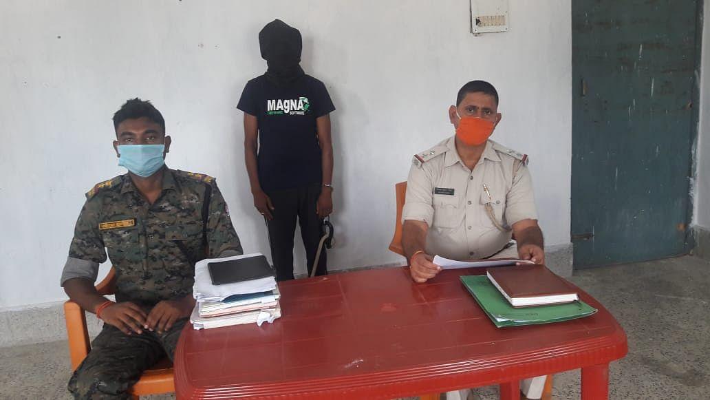 नक्सली संगठन टीएसपीसी का एरिया कमांडर गिरफ्तार, सिर पर 1 लाख का है इनाम