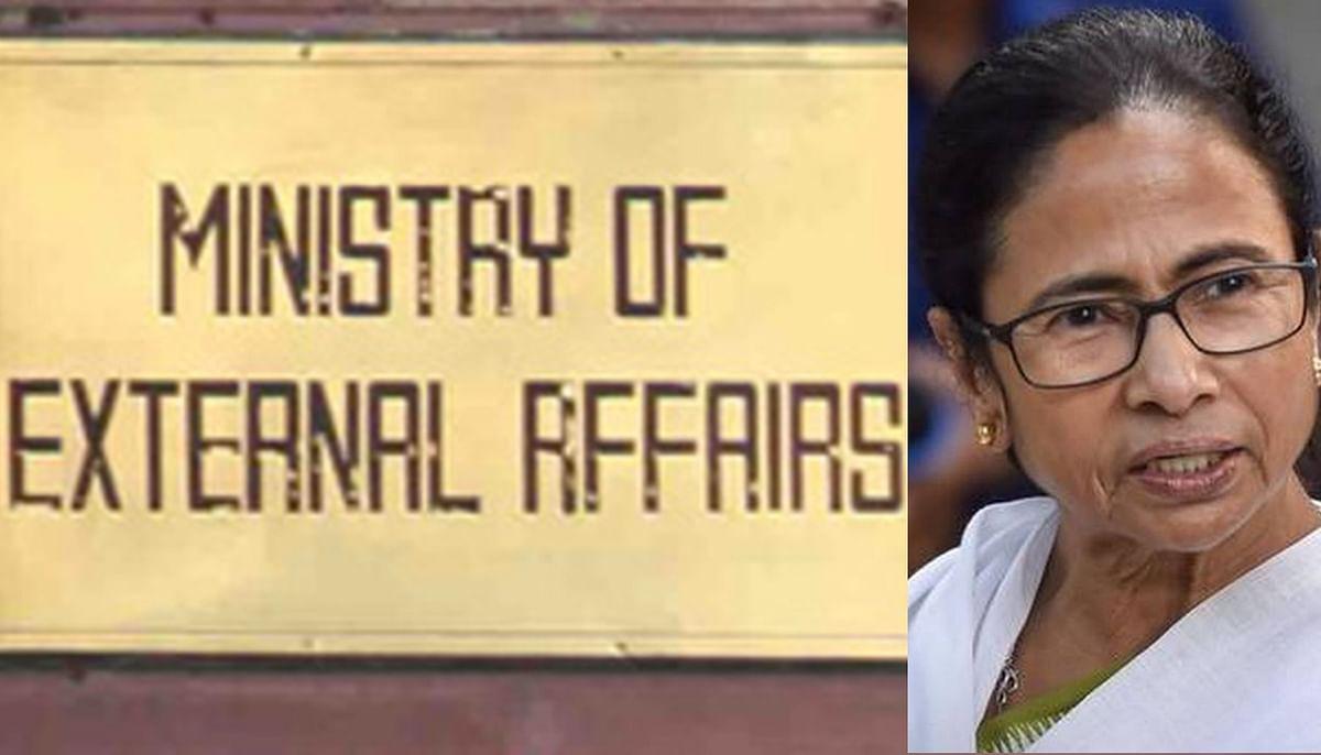 बांग्लादेश में फंसे हैं 2,680 भारतीय, विदेश मंत्रालय ने पश्चिम बंगाल की ममता बनर्जी सरकार से की यह अपील