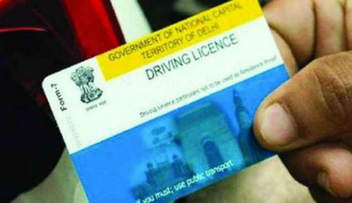 Driving Licence Updates  : ड्राइविंग लाइसेंस को लेकर बदल गये हैं नियम, जान लें और परेशानी से बचें