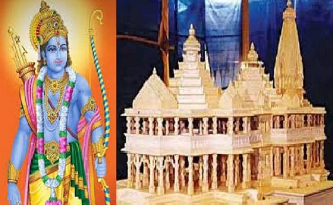 Ayodhya Ram Mandir Bhumi Pujan Live Updates: आज अयोध्या में राम मंदिर निर्माण के लिए होगा भूमि पूजन, जानें पीएम मोदी-मोहन भागवत समेत कौन 175 अतिथि होंगे शामिल