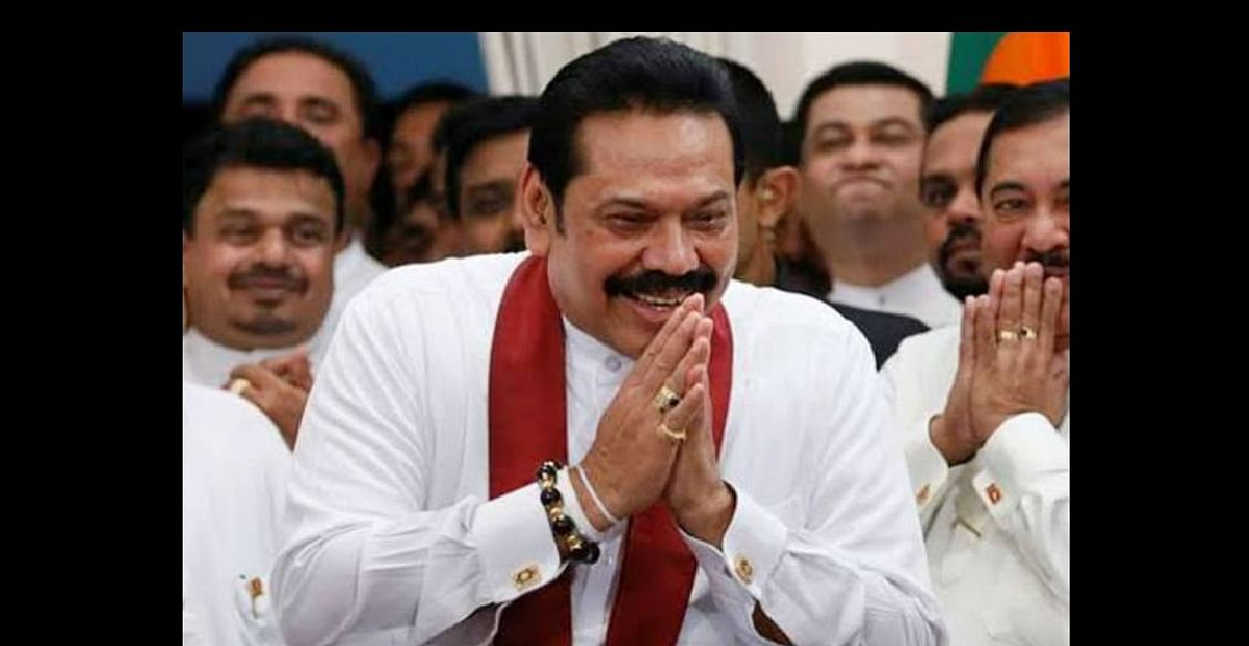 श्रीलंका : महिंदा राजपक्षे चौथी बार प्रधानमंत्री पद की शपथ लेंगे