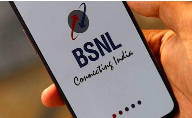 BSNL लाया धांसू प्लान, 78 रुपये में मिलेगा 3GB डेली डेटा और फ्री कॉलिंग
