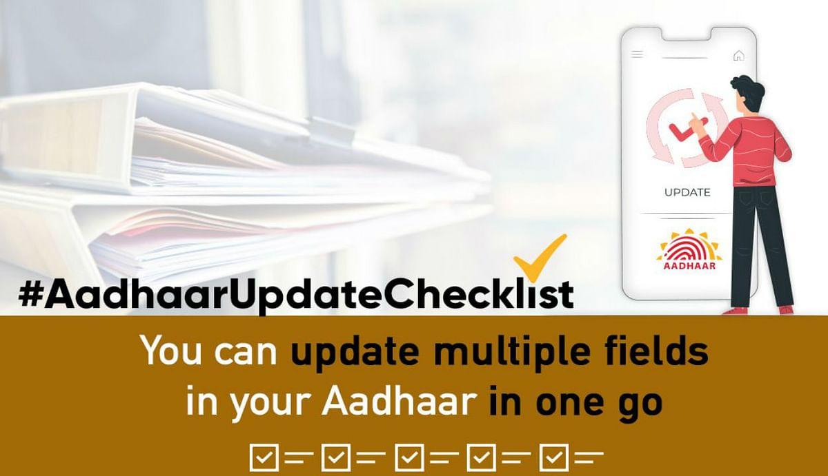 Aadhaar Card को अपडेट करने के लिए इन दस्तावेजों की पड़ेगी जरूरत, UIDAI ने जारी की नयी सूची