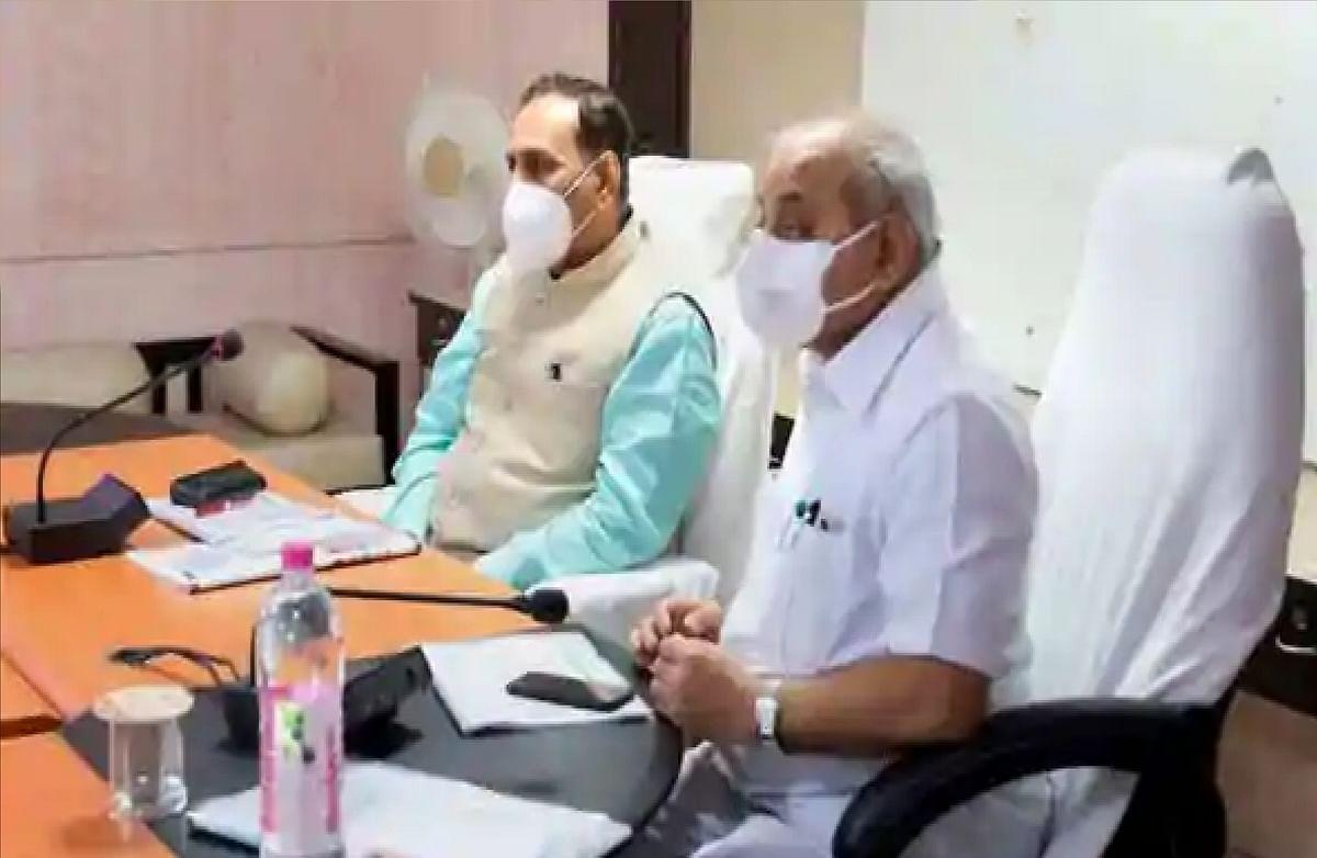 गुजरात : जमीन पर किया कब्जा तो हो सकती है 10 से 14 वर्ष की सजा, भरना पड़ेगा जुर्माना