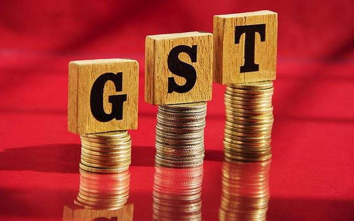 जीएसटी काउंसिल की मीटिंग में सरकार ने मांगे बकाया 2500 करोड़