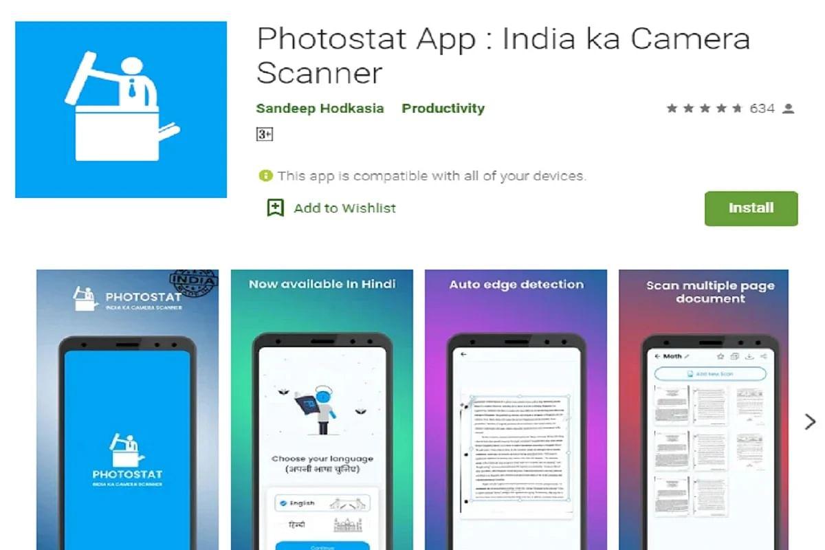 CamScanner के टक्कर में आया मेड इन इंडिया PhotoStat ऐप, फोटो को क्लिक कर बना लें PDF