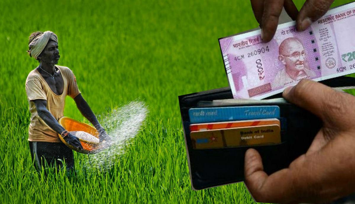 किसानों के खातों में 2,000 रुपये की छठी किस्त डालने के लिए कल 17,000 करोड़ रुपये जारी करेंगे पीएम मोदी