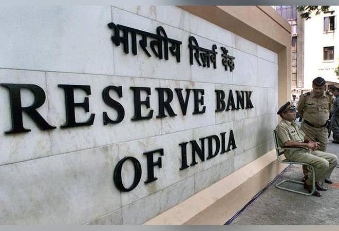RBI का बड़ा एलान, बाकी बचे 18 हजार बैंक शाखाओं को भी जल्द ही CTS से जोड़ दिया जायेगा