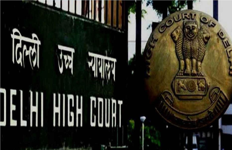 दिल्ली उच्च न्यायालय में अब अदालत  कक्ष में शुरू होगी सुनवाई, कोरोना संक्रमण में ऑनलाइन सुनवाई जारी थी