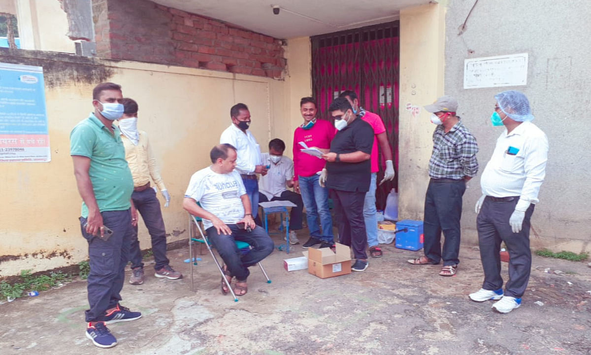 Corona Test In Jharkhand : कोरोना के लक्षण दिख रहे हैं, तो रांची में इन केंद्रों पर करा सकते हैं मुफ्त जांच, पढ़िए पूरी लिस्ट