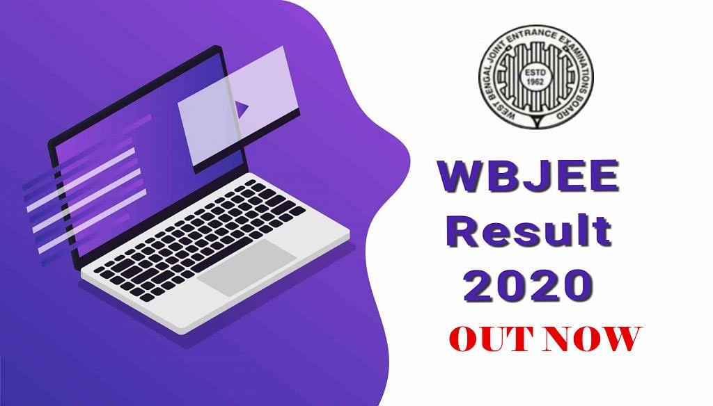 WBJEE 2020 Result: पश्चिम बंगाल संयुक्त प्रवेश परीक्षा का रिजल्ट जारी, ऐसे देखें अपना रिजल्ट