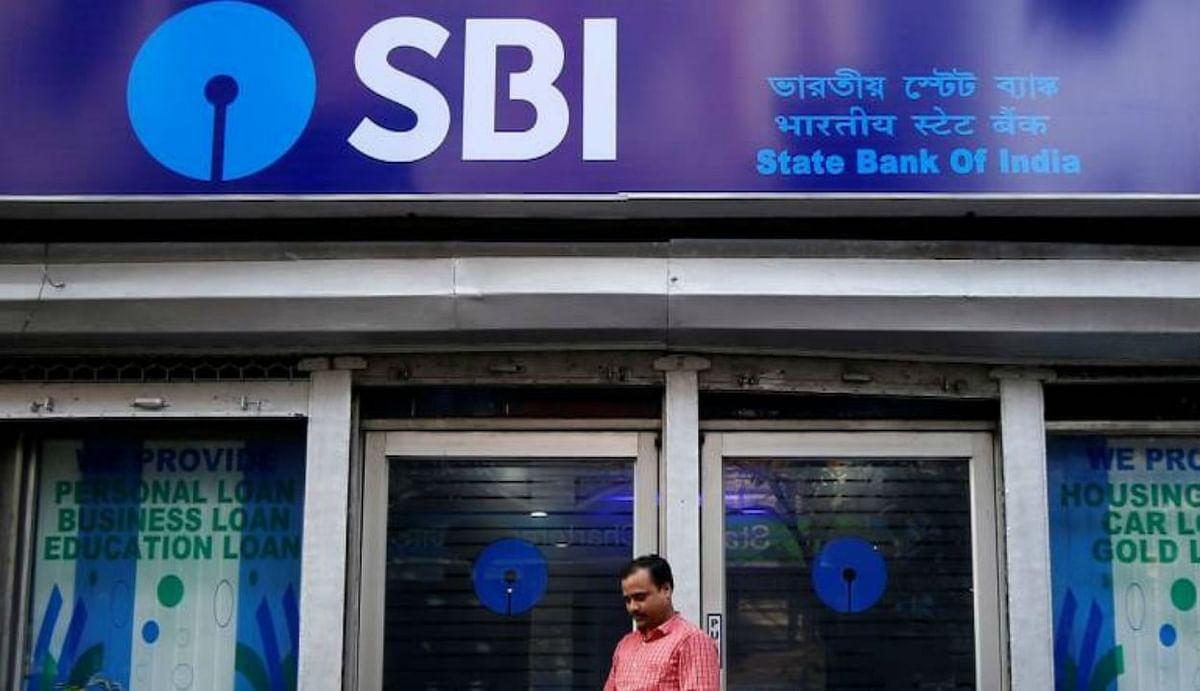 छोटे कारोबारियों को मिलेगा बड़ा फायदा,  MSME के लिए फंड ऑफ फंड्स की शुरुआत करने जा रहा SBI