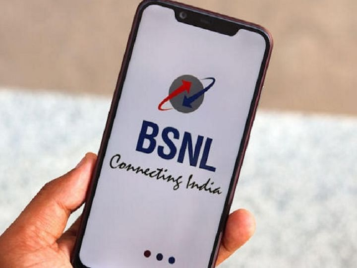 Good News: देशभर में सस्ता इंटरनेट देगी सरकार, BSNL जल्द शुरू करेगी 4G नेटवर्क का ट्रायल