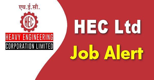 Sarkari Naurki, HEC Recruitment 2020: हेवी इंजीनियरिंग कॉर्पोरेशन लिमिटेड ने निकाली रिक्तियां, आठवीं पास छात्र कर सकते हैं अप्लाई, जाने आवेदन प्रक्रिया