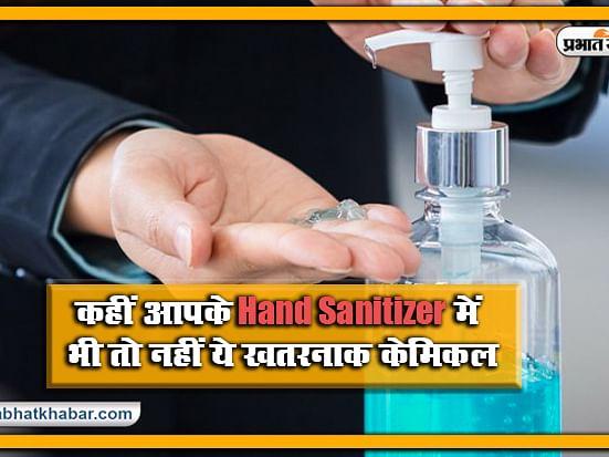 Hand Sanitizer पीने से 15 लोगों की बिगड़ी तबीयत, 4 की गयी जान, 3 ने खोयी आंखों की रोशनी, कहीं आपके सैनिटाइजर में भी तो नहीं ये केमिकल