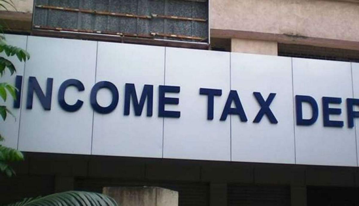 Income Tax Return : क्या आप भरने जा रहे हैं इनकम टैक्स रिटर्न, पहले पढ़ लें ये काम की खबर