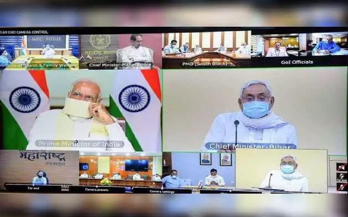बाढ़ प्रभावित छह राज्यों के मुख्यमंत्री के साथ पीएम ने की बैठक, इन अहम मुद्दों पर हुई बात
