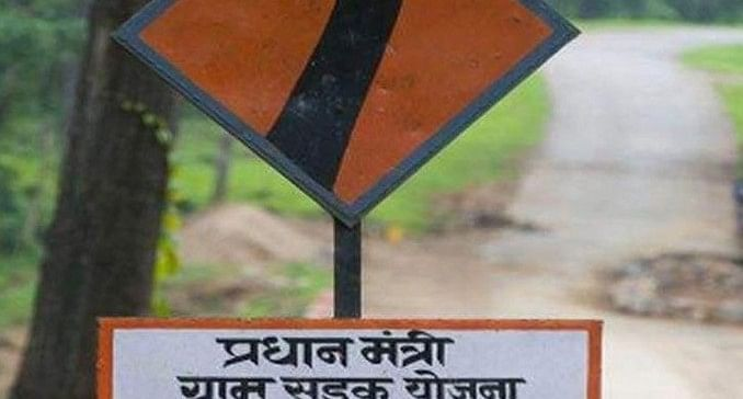 Jharkhand News : लोहरदगा जिले के विकास में भारी अनियमितता, सड़क निर्माण में किया जा रहा है घटिया समाग्री का इस्तेमाल