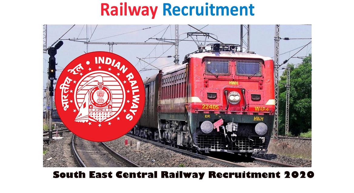 Sarkari Naukri, South East Central Railway Recruitment 2020: रेलवे ने निकाली दसवीं पास छात्रों के लिए नियुक्ति, ऐसे कर सकते हैं आवेदन