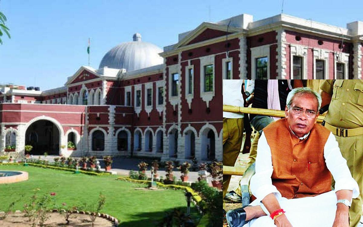 झारखंड हाइकोर्ट का पूर्व राजद नेता प्रभुनाथ सिंह को राहत देने से इनकार, विधायक हत्याकांड में उम्रकैद की सजा बरकरार