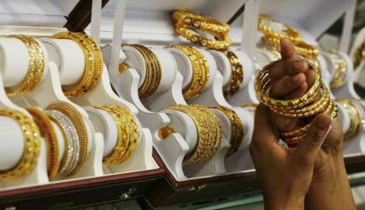 Gold Price Today : लगातार चौथे दिन लुढ़का सोने का भाव, हुआ इतना सस्ता