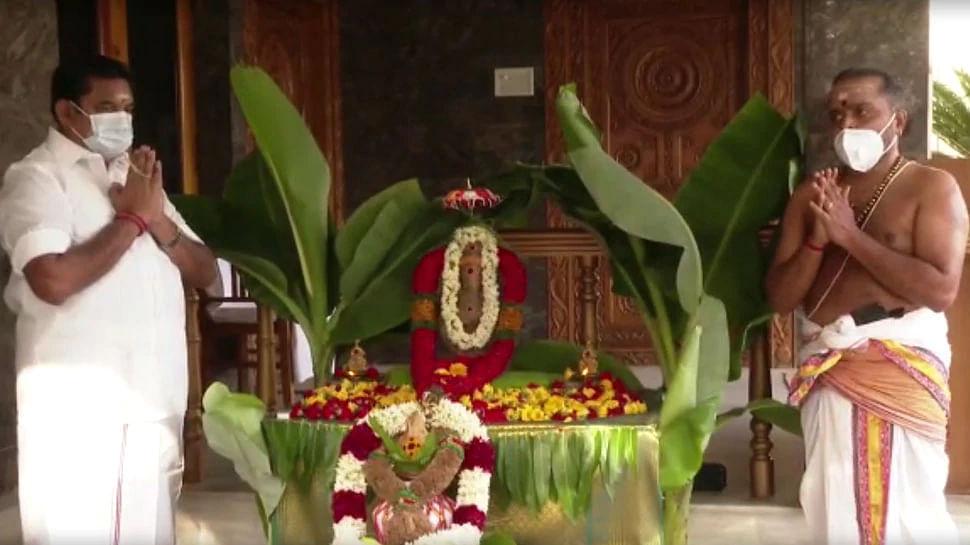Ganesha Chaturthi 2020