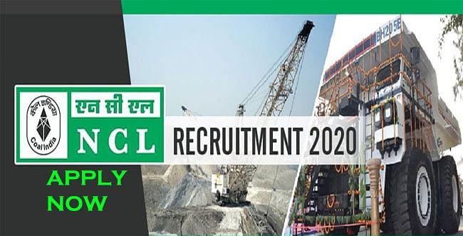 Sarkari Naukri, NCL Technician Recruitment 2020: नॉर्दन कोलफील्ड्स लिमिटेड में पाएं नौकरी करने का मौका, ऐसे कर सकते हैं आवेदन