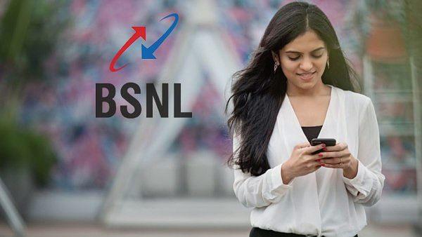 BSNL के इन यूजर्स को मिलेगा 5GB फ्री डेटा, जानें क्या है OFFER