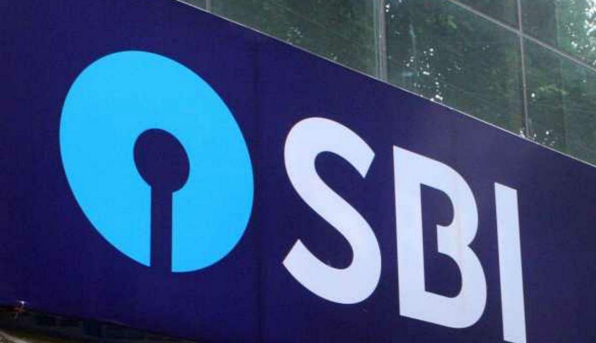 SBI के ग्राहकों के लिए खुशखबरी, सभी तरह के लोन पर बैंक दे रहा है यह ऑफर