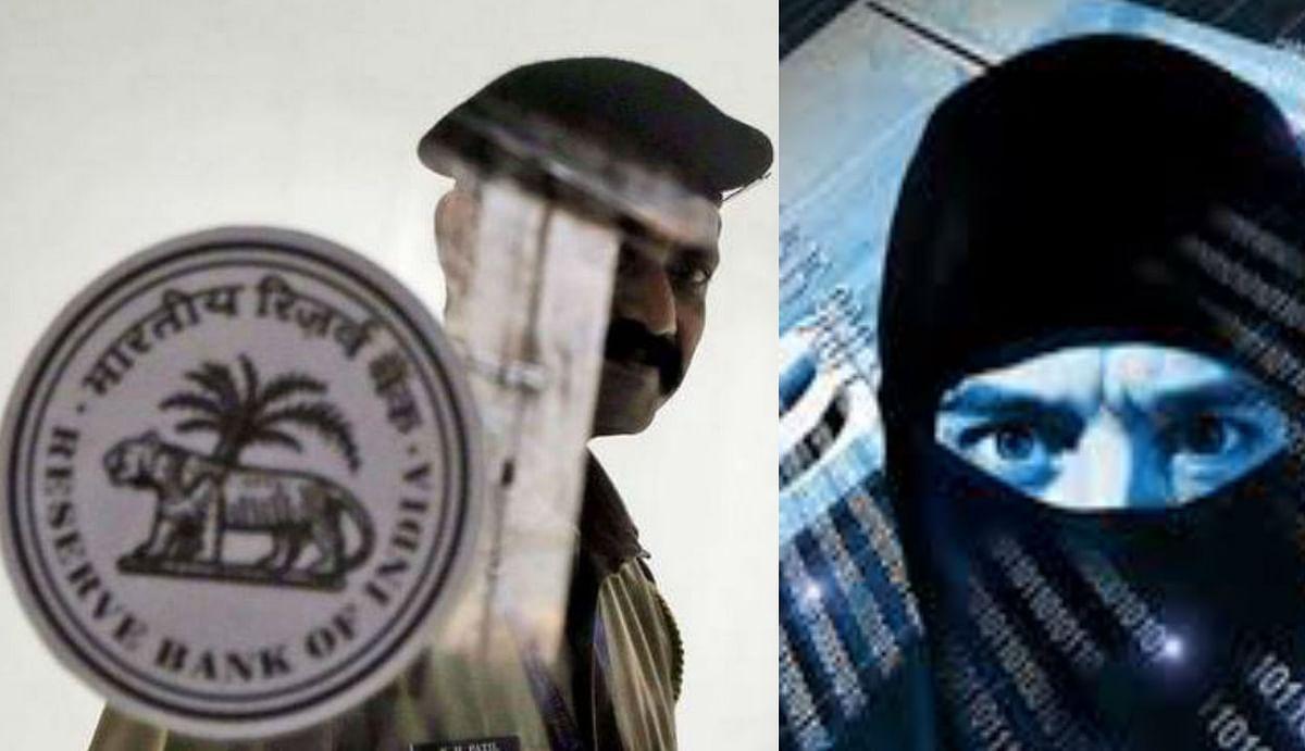 RBI का बड़ा कदम: करंट अकाउंट खोलने पर लगाया प्रतिबंध, लगा दी ये जरूरी शर्त
