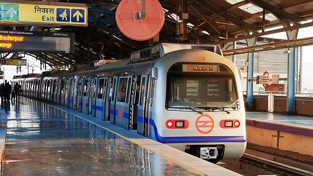 Coronavirus unlock 4.0: अनलॉक 4.0 के पहले दिन दिल्ली में नहीं खुलेंगे कई मेट्रो स्टेशन, कारण जान लीजिए