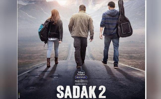 Sadak 2 Release Date: इस दिन रिलीज होगी आलिया भट्ट की फिल्म, नये पोस्टर में दिखे संजय दत्त और आदित्य