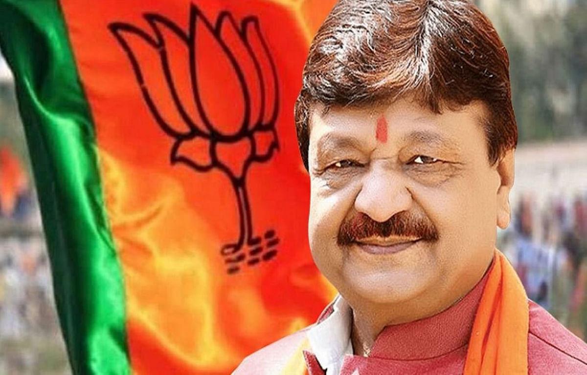 राज्यपाल के बाद विजयवर्गीय ने ममता पर लगाये आरोप, कहा : राज्य में विरोधियों के हो रहे हैं फोन टैपिंग