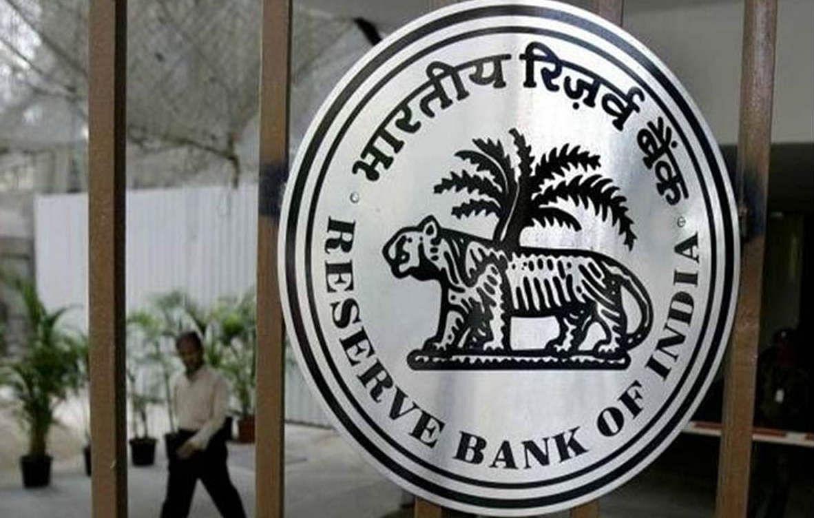 वित्तीय स्थिरता और बैंकों की स्वायत्तता