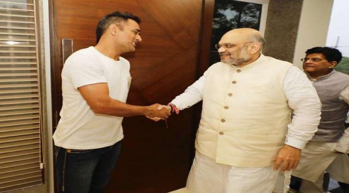 धौनी के संन्यास पर नेताओं की प्रतिक्रिया : अमित शाह ने कहा- उम्मीद है भारतीय क्रिकेट का साथ नहीं छोड़ेंगे धौनी