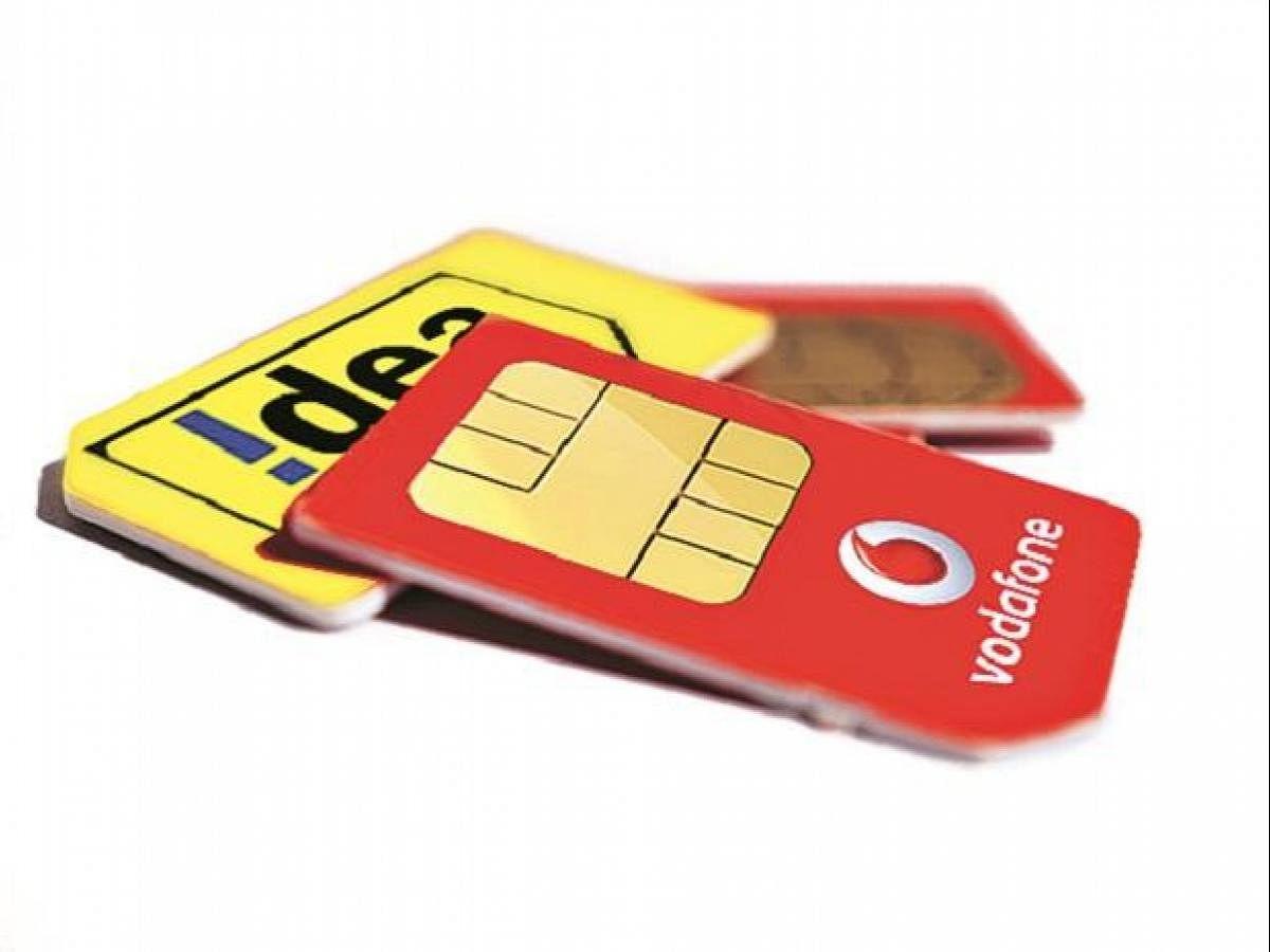 TRAI के नोटिस से बढ़ी Vodafone-Idea की मुश्किलें, बंद होगा पॉपुलर रिचार्ज प्लान?