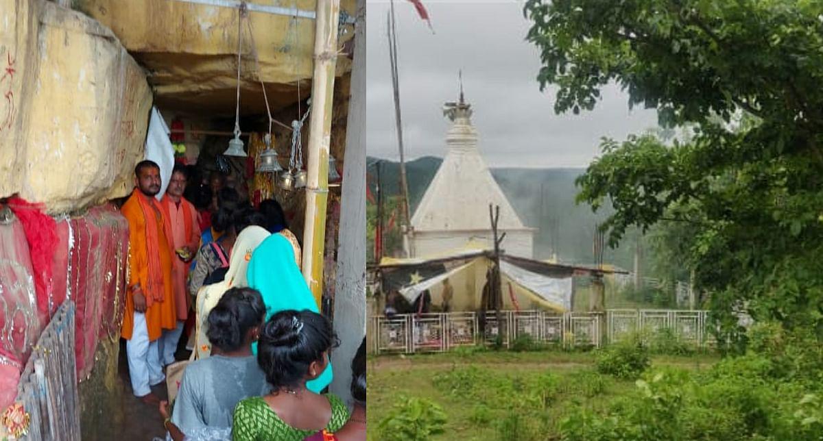 अयोध्या में श्रीराम जन्मभूमि की पूजा के साथ राममय हुई रामभक्त हनुमान की जन्मभूमि गुमला