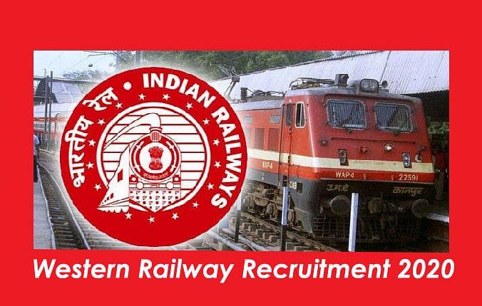 Sarkari Naukri, Western Railway Recruitment 2020: रेलवे में नौकरी करने का मिल रहा है मौका, जाने आवेदन प्रक्रिया