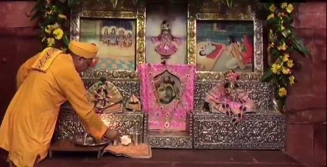 Krishna Janmashtami 2020, Mathura  Live Darshan : नंद के आनंद भयो, जै कन्हैयालाल की..., यहां देख सकते हैं मथुरा से जन्मोत्सव का लाइव टेलिकास्ट